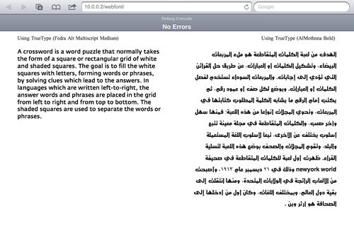 Arabic Web Fonts on iOS