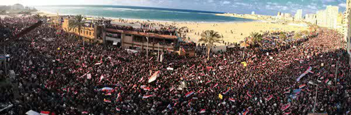 Alexandria Egyptian Youth Celebrations